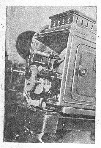Киноаппаратная кт Великан Спб автоматическая дуга 1939 г