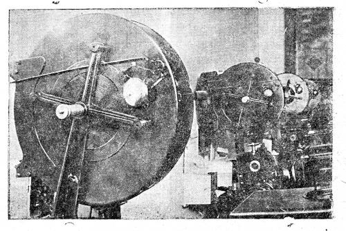 Киноаппаратная кт Великан Спб сигнализация ТОМП 1939 г
