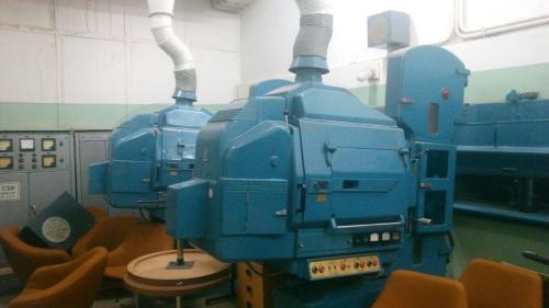 Дом оптики КПК30В