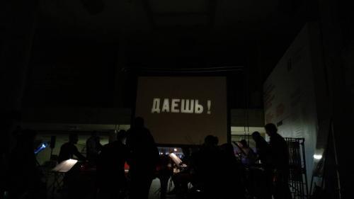 демонстрация фильма