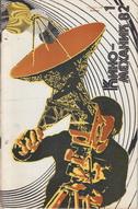 Киномеханик №1 1982 г.