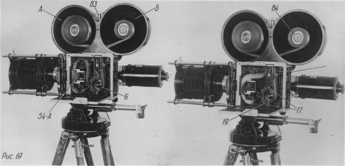Зарядка камеры