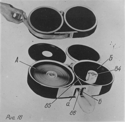 Зарядка кассеты